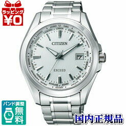 CB0100-52 A CITIZEN citizen EXCEED exceed eco-drive radio clock arm when total ★ ★ domestic genuine watch WATCH sales type Christmas gifts fs 3 gm