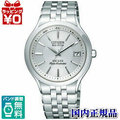 EBG74-2791 CITIZEN citizen EXCEED exceed eco-drive radio clock watch ★ ★ domestic genuine watches WATCH marketing kind Christmas gifts fs3gm