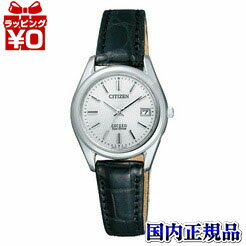 EAD75-2941 CITIZEN citizen EXCEED exceed eco-drive radio clock watch ★ ★ domestic genuine watches WATCH marketing kind Christmas gifts fs3gm