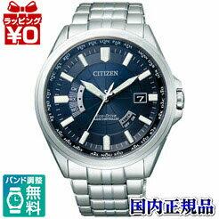CB0011-69LCITIZENシチズンCOLLECTIONシチズンコレクションエコ・ドライブ電波時計腕時計★送料無料★国内正規品ウォッチWATCH販売種類