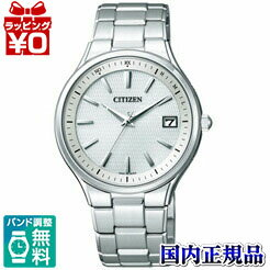 All over the world /AS7050-55 A CITIZEN citizen COLLECTION citizen collection eco-drive radio clock watch ★ ★ domestic genuine watch WATCH sale type