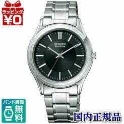 FRB59-2453CITIZENシチズンCOLLECTIONシチズンコレクションエコ・ドライブ腕時計★送料無料★国内正規品ウォッチWATCH販売種類