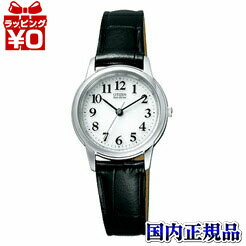 FRB36-2261CITIZENシチズンCOLLECTIONシチズンコレクションエコ・ドライブ腕時計★送料無料★国内正規品ウォッチWATCH販売種類