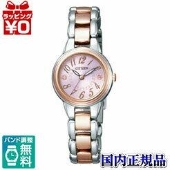 EX2034-58 W CITIZEN citizen COLLECTION citizen collection eco-drive arm watch ★ ★ domestic genuine watch WATCH sales type Christmas gifts fs 3 gm