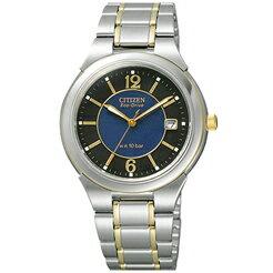 FRA56-2203CITIZENシチズンCOLLECTIONシチズンコレクションエコ・ドライブ腕時計★送料無料★国内正規品ウォッチWATCH販売種類