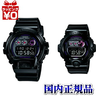 LOV-12B-1JR Casio LOVERS domestic genuine 20 ATM waterproof shock resistant structure superimposing watch watch WATCH sales type Christmas gifts