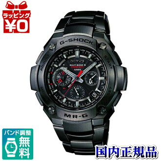 MRG-8100B-1AJF Casio g-shock G shock mens watch shock resistance structure 20 pressure waterproof country in genuine watch WATCH manufacturers warranty sales type Christmas gifts fs3gm