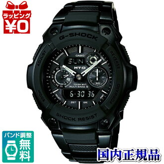 MTG-1500B-1 A1JF Casio g-shock G shock mens watch shock resistance structure 20 ATM waterproof domestic Rolex watch WATCH manufacturers warranty sales kind Christmas gifts