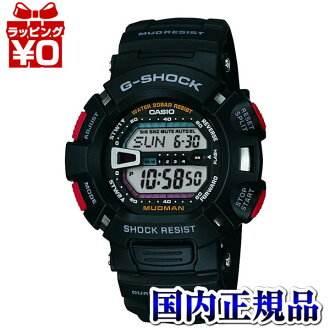 G-9000-1JF Casio g-shock G shock mens watch shock resistance structure 20 pressure waterproof country in genuine watch WATCH manufacturers warranty sales type Christmas gifts fs3gm