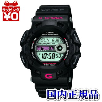 G-9110-1JF Casio g-shock G shock mens watch shock resistance structure 20 ATM waterproof domestic Rolex watch WATCH manufacturers warranty sales type /upup7