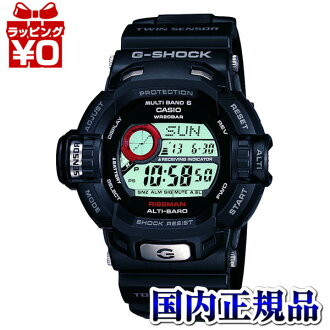GW-9200J-1JF Casio g-shock G shock mens watch shock resistance structure 20 pressure waterproof country in genuine watch WATCH manufacturers warranty sales type Christmas gifts fs3gm