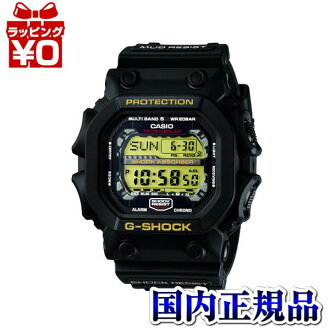 GXW-56-1BJF Casio g-shock G shock mens watch shock resistance structure 20 ATM waterproof domestic genuine watch WATCH manufacturers warranty sales type Christmas gifts