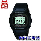 GW-5000-1JF CASIO カシオ G-SHOCK ジーショック gshock Gショック MADE IN JAPAN メンズ腕時計 送料無料 プレゼン...