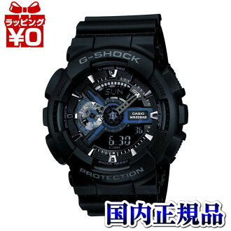 GA-110-1BJF Casio g-shock G shock mens watch shock resistance structure 20 ATM waterproof domestic genuine watch WATCH manufacturers warranty sales type Christmas gifts