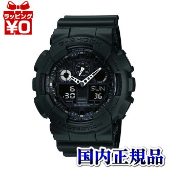 GA-100-1 A1JF Casio g-shock G shock mens watch shock resistance structure 20 ATM waterproof domestic Rolex watch WATCH manufacturers warranty sales kind Christmas gifts