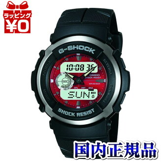 G-300-4AJF Casio g-shock G shock mens watch shock resistance structure 20 pressure waterproof country in genuine watch WATCH manufacturers warranty sales type Christmas gifts fs3gm
