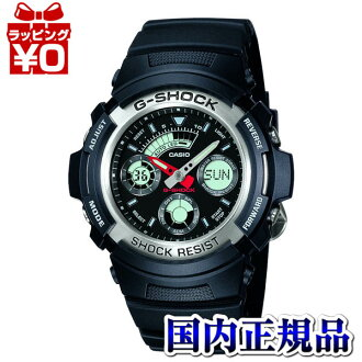 AW-590-1AJF Casio g-shock G shock mens watch shock resistance structure 20 pressure waterproof country in genuine watch WATCH manufacturers warranty sales type Christmas gifts fs3gm