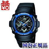 【ポイント3倍】AW-591-2AJF CASIO  カシオ G-SHOCK ブルー ジーショック gshock Gショック g-ショック デジタル コンビネーションモデル 国内正規品 カシオ メンズ 腕時計 プレゼント アスレジャー