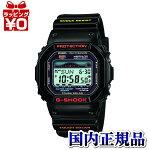 GWX-5600-1JF【CASIO】カシオG-SHOCKGショックメンズ腕時計タフソーラー電波受信機能国内正規品ウォッチWATCHメーカー保証付き販売種類