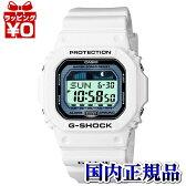 GLX-5600-7JF SEXY ZONE 菊池風磨着用 G-SHOCK ホワイト CASIO カシオ G-SHOCK 白 ジーショック gshock Gショック 白 G−SHOCK 5600 プレゼント