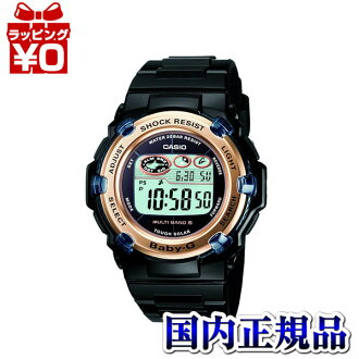 BGR-3003-1JF Casio baby-g baby G ladies watch shock resistance structure 20 ATM waterproof domestic genuine watch WATCH manufacturers warranty sales type Christmas gifts