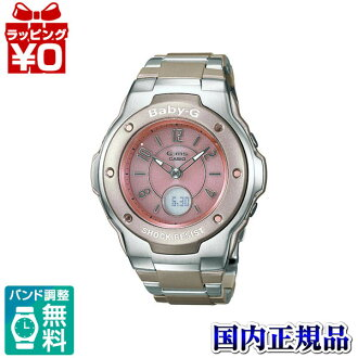 Msg-3100C-4B2JF Casio baby-g baby G ladies watch shock resistance structure 10 pressure waterproof country in genuine watch WATCH manufacturers warranty sales type Christmas gifts fs3gm