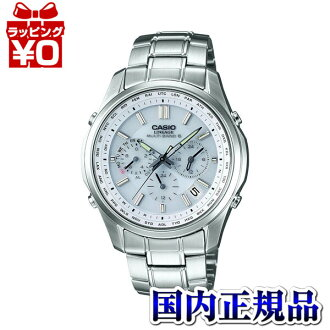 LIW-M610D-7AJF Casio LINEAGE watches 5 bar waterproof tough solar domestic genuine watch WATCH manufacturers with guaranteed sales type Christmas gifts