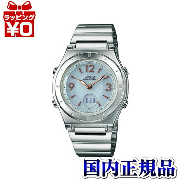 LWA-M141D-7AJF CASIO カシオ WAVE CEPTOR 送料無料 プレゼント