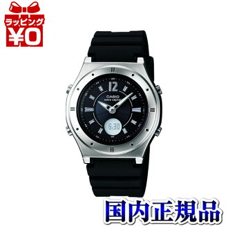 LWA-M141-1AJF Casio WAVE CEPTOR ladies watch for daily use waterproof tough solar domestic genuine watch WATCH manufacturers warranty sales type Christmas gifts