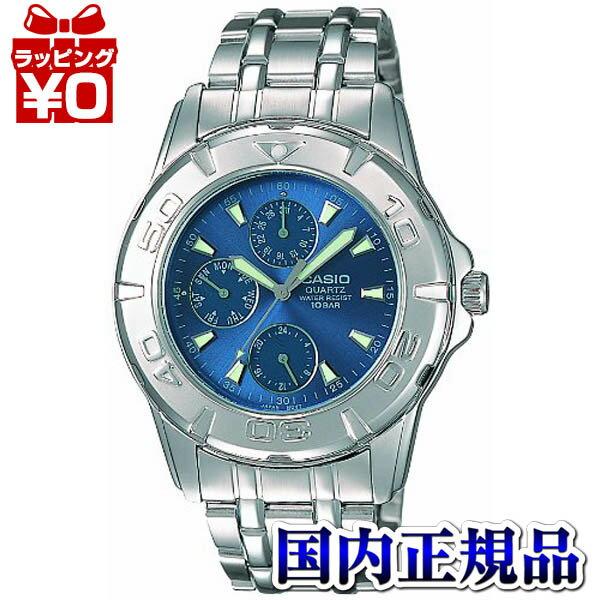 腕時計, メンズ腕時計  MTD-1047A-2AJF CASIO