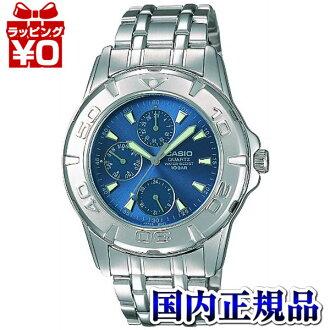 MTD-1047A-2AJF Casio standard mens watch 10 ATM waterproof inorganic glass domestic genuine watch WATCH manufacturers warranty sales type Christmas gifts