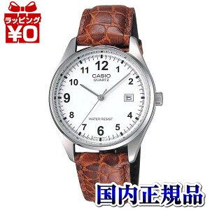 MTP-1175E-7BJF【CASIO】カシオスタンダードメンズ腕時計日常生活用防水無機ガラス国内正規品ウォッチWATCHメーカー保証付き販売種類