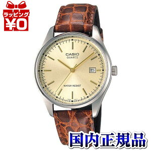 MTP-1175E-9AJF【CASIO】カシオスタンダードメンズ腕時計日常生活用防水無機ガラス国内正規品ウォッチWATCHメーカー保証付き販売種類
