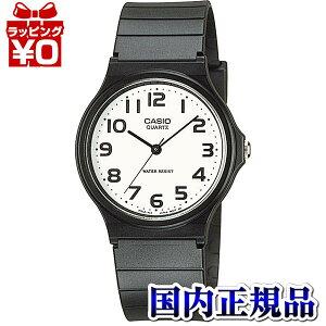 MQ-24-7B2LLJF【CASIO】カシオスタンダードメンズ腕時計日常生活用防水樹脂ガラス国内正規品ウォッチWATCHメーカー保証付き販売種類