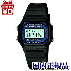 F-105W-1A【CASIO】カシオスタンダードメンズ腕時計日常生活用防水樹脂ガラス国内正規品ウォッチWATCHメーカー保証付き販売種類