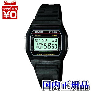F-84W-1【CASIO】カシオスタンダードメンズ腕時計日常生活用防水樹脂ガラス国内正規品ウォッチWATCHメーカー保証付き販売種類
