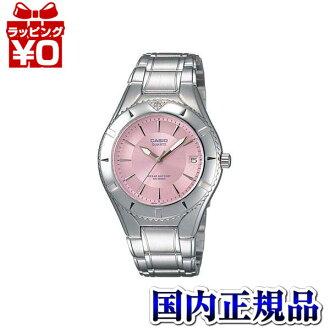 Ltd-1035A-4AJF Casio standard ladies watch 10 pressure waterproof inorganic glass domestic genuine watch WATCH manufacturers warranty sales type Christmas gifts fs3gm