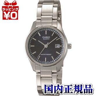 LTP-1175A-2AJF Casio standard ladies watch for daily use waterproof inorganic glass domestic genuine watch WATCH manufacturers warranty sales type