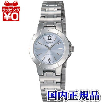 LTP-1177A-2AJF Casio standard ladies watch for daily use waterproof inorganic glass domestic genuine watch WATCH manufacturers with guaranteed sales type Christmas gifts fs3gm