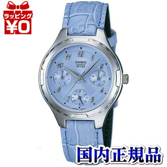 LTP-2064E-2AJF Casio standard women's watches 5 bar waterproof inorganic glass domestic genuine watch WATCH manufacturers warranty sales type Christmas gifts fs3gm