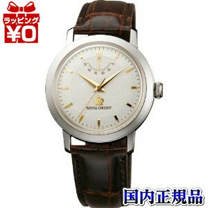 WE0021EG ORIENT Orient ROYAL ORIENT Royal Orient Cal.48 system domestic manufacturers with guaranteed genuine watch watch Christmas gift