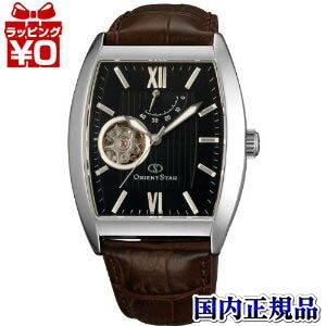 WZ0151DA ORIENT Orient ORIENT STAR Orient star セミスケルトン tonneau domestic genuine manufacturer warranty watch watches Christmas gift fs3gm