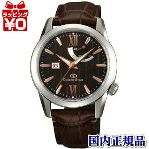 WZ0301EL ORIENT Orient ORIENT STAR Orient star power reserve domestic genuine manufacturer warranty watch watch Christmas gift