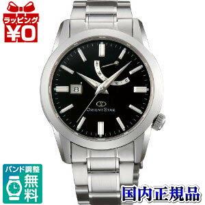 WZ0071EL ORIENT Orient ORIENT STAR Orient star power reserve domestic genuine manufacturer warranty watch watch Christmas gift fs3gm