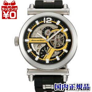 WZ0011DKORIENTオリエントORIENTSTARオリエントスターロードバイクモデル送料無料国内正規品メーカー保証付ウォッチ腕時計
