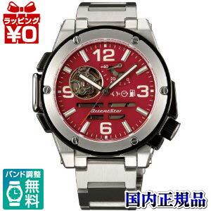 WZ0101DA ORIENT Orient ORIENT STAR retro-Futurism SUV model domestic manufacturer warranty genuine watch watch Christmas gift