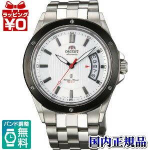 WV0751ER ORIENT Orient WORLD STAGE Collection world stage collection automatic domestic genuine manufacturer warranty watch watch Christmas gift fs3gm