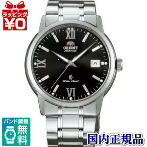 WV0531ERORIENTオリエントWORLDSTAGECollectionワールドステージコレクションオートマチック送料無料国内正規品メーカー保証付ウォッチ腕時計