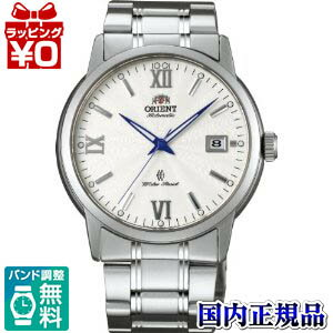 WV0551ER ORIENT Orient WORLD STAGE Collection world stage collection automatic MADE IN JAPAN