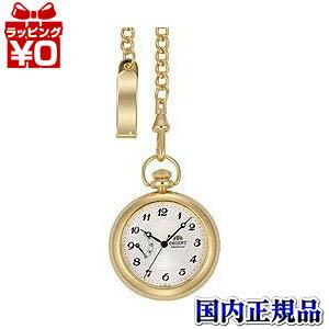 WV0021DD ORIENT Orient WORLD STAGE Collection world stage collection automatic domestic genuine manufacturer warranty watch watch Christmas gift fs3gm